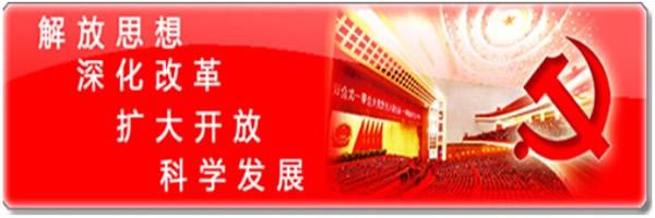客户文化:昆钢重装集团