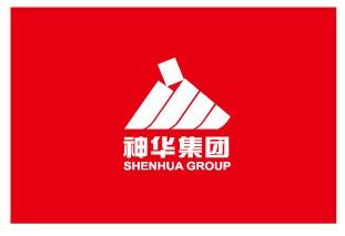 客户文化:神华集团有限责任公司