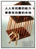 必威体育 苹果-必威手机版-必威官网下载