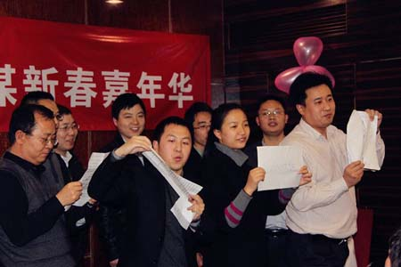CTPM华天谋2013年新春嘉年华