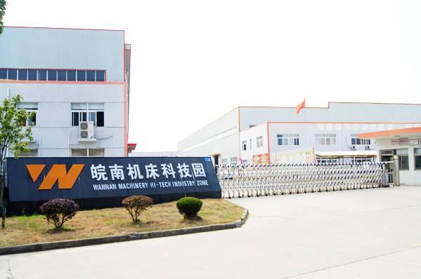 黄山皖南机床有限公司与CTPM华天谋签定《6S/CTPM精益管理咨询合同》