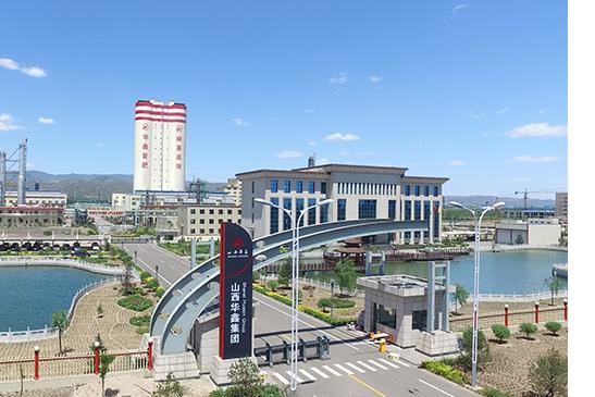 山西华鑫肥业股份有限公司与CTPM华天谋签定《6S/CTPM精益管理咨询项目》