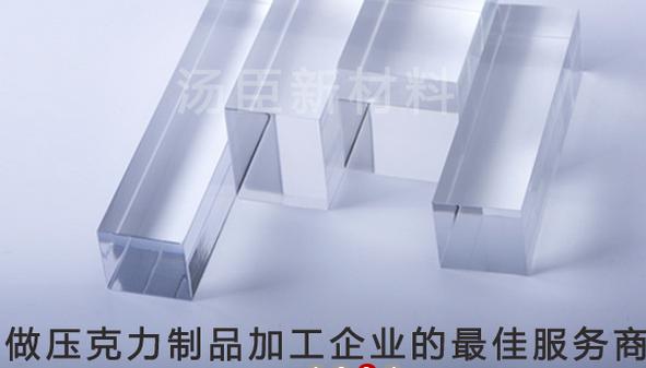 江苏汤臣新材料科技有限公司与CTPM华天谋签定《PMC》咨询合同