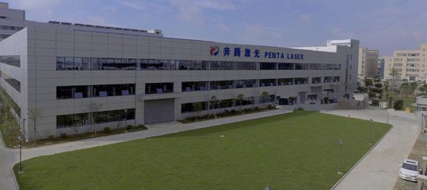 奔腾激光(温州)有限公司与CTPM华天谋签定《6S/CTPM精益管理咨询项目》