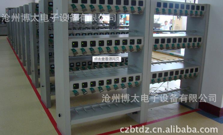 沧州博太电子设备有限公司与CTPM华天谋签定《6S/CTPM精益管理咨询项目》