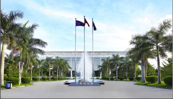 深圳市金洲精工科技股份有限公司与CTPM华天谋签定2018年《CTPM精益管理与全面改善咨询项目咨询合同》