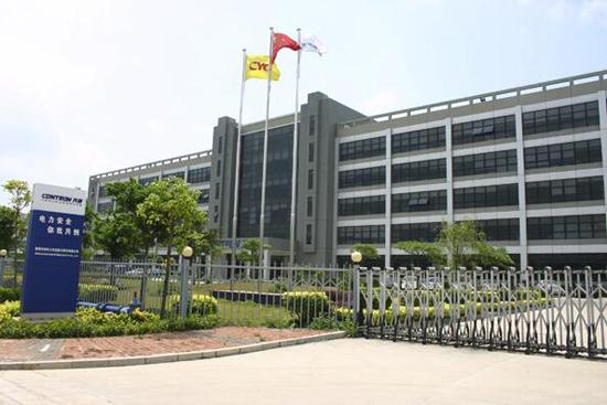 长园共创电力安全技术服务有限公司与深圳华谋新纪元企业咨询有限公司签定《技术创新和产品创新管理》合同
