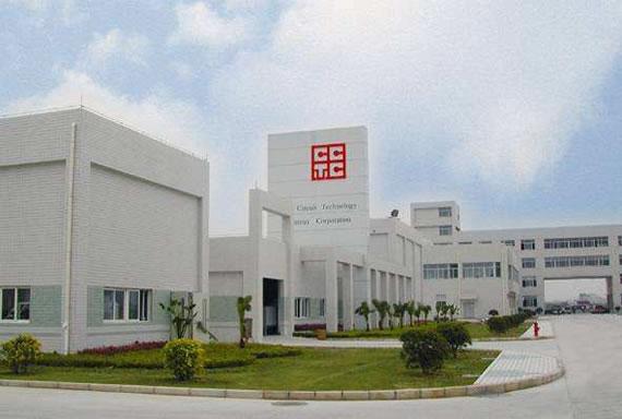 汕头超声印制板公司与华某咨询集团旗下华天谋签定2018《企业革新-TPM精益管理咨询项目》