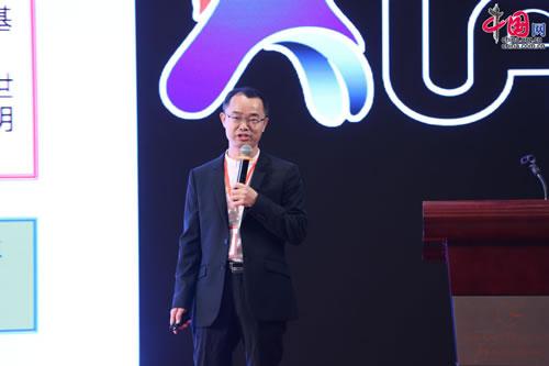 中国管理咨询与培训高峰会管理咨询与数字化转型论坛在深圳举行