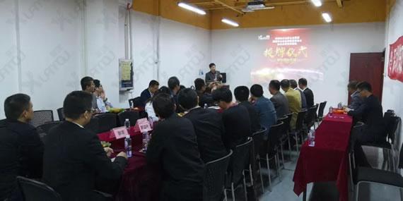 重大新闻,咨询界第一个知名品牌培训基地于华谋咨询集团举行授牌仪式!
