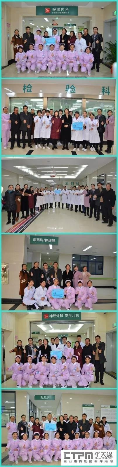 汝城县人民医院6S精益管理工作旗开得胜