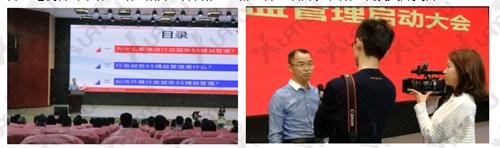 启动篇|推行精益管理,助力服务再升级――深圳市龙岗区龙城街道办率先开启政府机构服务变革先河