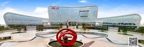 南京红宝丽股份有限公司与华天谋续签《CTPM精益管理咨询项目》