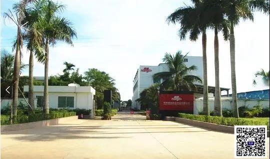 海南南国食品实业有限公司与华天谋签定《CTPM精益管理》合同