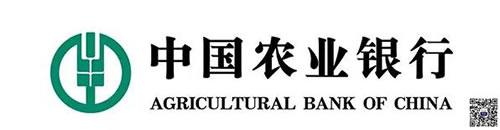 中国农业银行股份有限公司苏州分行吴江支行与华谋集团签订《五星级网点创建项目服务》合同