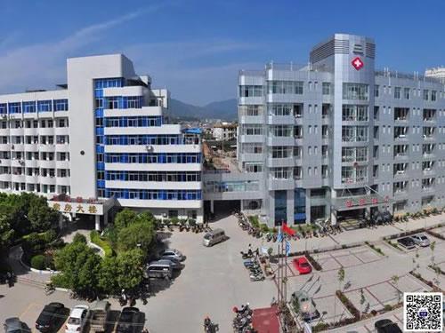 武平县医院与华天谋签订《医院6S精益管理》