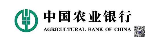 中国农业银行股份有限公司宜兴支行与华谋集团签订《网点服务能力提升辅导项目服务》合同