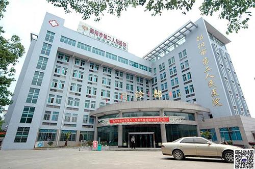 邵阳市第二人民医院与华医修制签订《医院6S精益管理 》项目