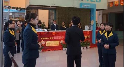 争当文明窗口 提升服务质量|中信银行零售业务站上新台阶