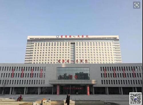 灵璧县人民医院与华谋集团旗下华医修制签订《6s精益管理项目》