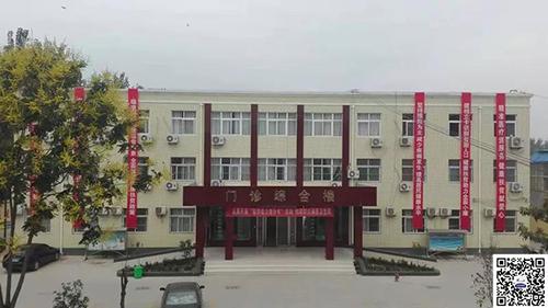 叶县仙台镇中心卫生院与华谋集团旗下华医修制签订《医院6S精益管理项目》