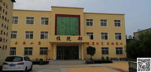 叶县水寨乡卫生院与华谋集团旗下华医修制签订《医院6S精益管理项目》