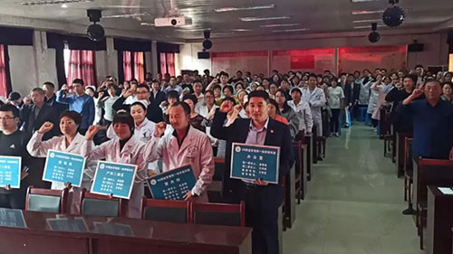 【叶县人民医院】6S精益管理正式启动!