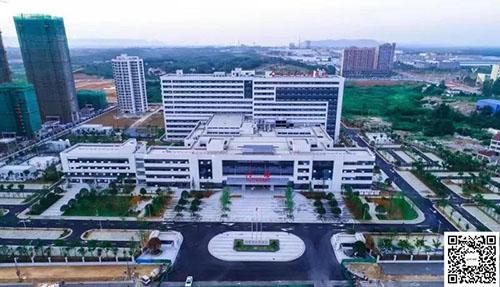 临澧县人民医院与华谋集团旗下华医修制签订《医院6s精益管理》项目
