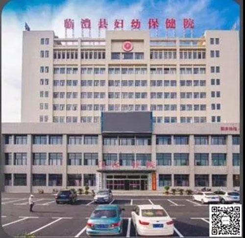 临澧县妇幼保健院与华谋集团旗下华医修制签订《医院6S精益管理项目》
