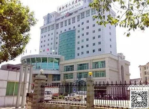 樟树市人民医院与华天谋签订《医院6s精益管理》项目