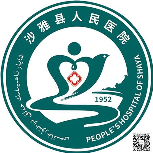 沙雅县人民医院与华谋集团旗下华医修制签订《医院6s精益管理》项目