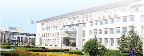 天津航空机电有限公司与华谋咨询股份签定《TPM管理咨询项目》