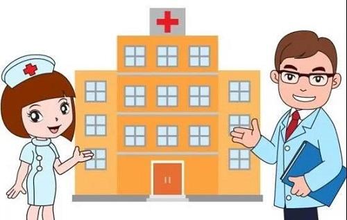 曲阜市第二人民医院与华谋咨询股份旗下华医修制签定《医院6S精益管理》项目