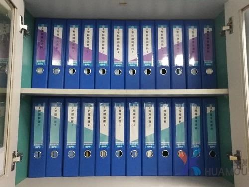 行政办公6S管理标准详细推行方法