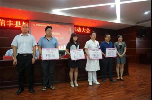 信丰县妇幼保健院隆重召开6s管理启动会隆重召开6s管理启动会