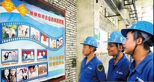 什么是安全生产标准化? 建设安全生产标准化的意义?