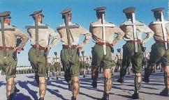 军队化管理